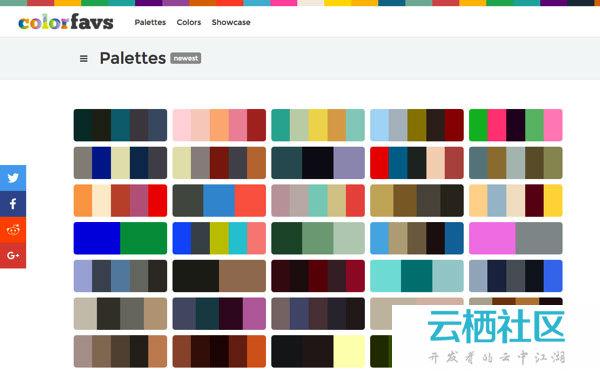 在线色彩搭配工具+快速生成占位图片器-ios 生成占位图片