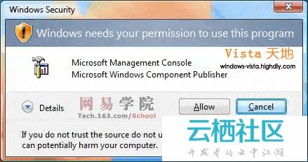 Windows Vista系统中的任务计划管理-windows vista系统