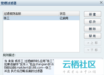 网易闪电邮邮件分类-网易闪电邮邮件空白