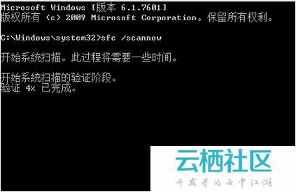 win8文件损坏了怎么修复-文件损坏怎么修复