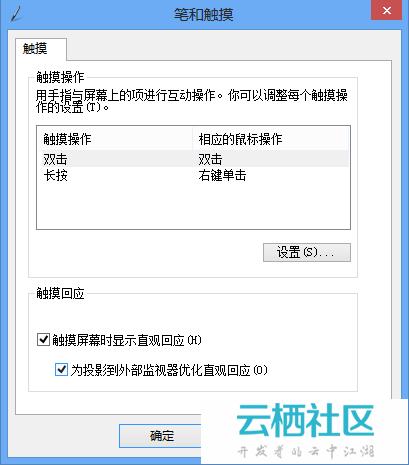 Windows 8中常见疑问和解决的小技巧-肝硬化 常见疑问