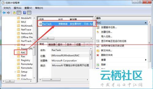 taskhost.exe是什么进程?-taskhostw.exe 错误