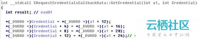 Windows7 口令登录过程调试-windows口令