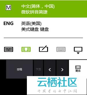 Windows 8中常见疑问和解决的小技巧-英语疑问句的常见用法