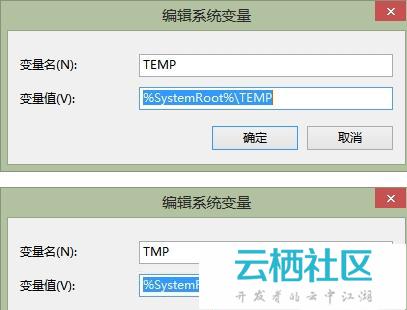 win8.1系统安装应用错误0x80070057怎么办?-