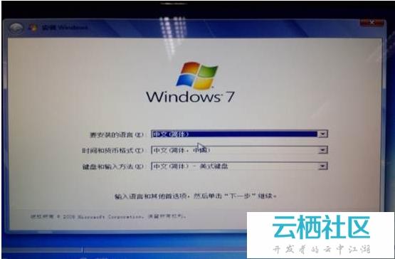 预装Win8改装Win7的操作步骤-预装win10改装win7