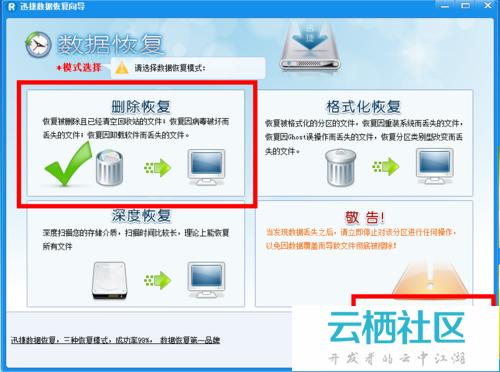 电脑中病毒后文件消失怎么办-