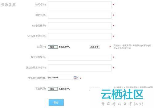 百度官网认证如何申请-百度官网认证申请