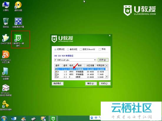 windows8怎样重装系统比较快-windows8.1重装系统