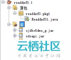 Java连接Oracle数据库-java连接<a href=