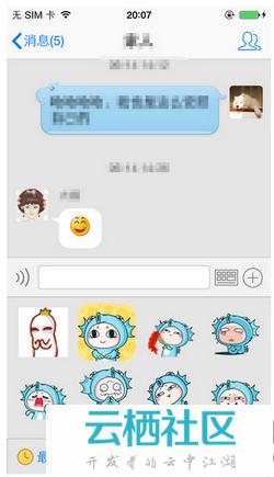 海马苹果助手怎么导入表情到手机qq-pp助手导入微信表情包