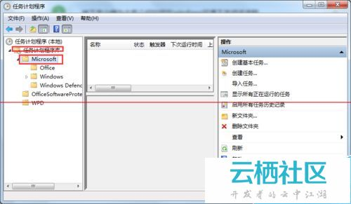 taskhost.exe是什么进程?-csrss.exe是什么进程