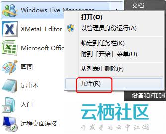 MSN怎么最小化到右下角?-layer 最小化到右下角