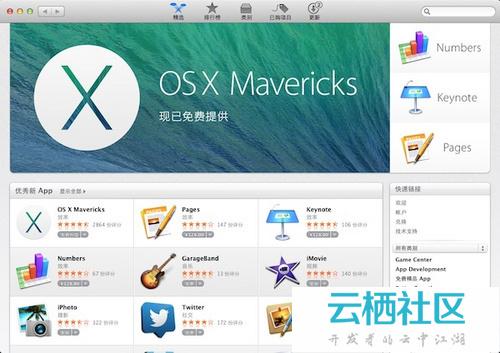 苹果新的Mac软件更新方式详解-怎么更新苹果付款方式