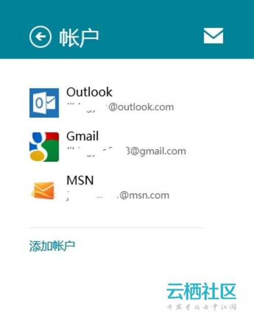 Win 8系统邮件功能新体验方法-java系统邮件报警功能