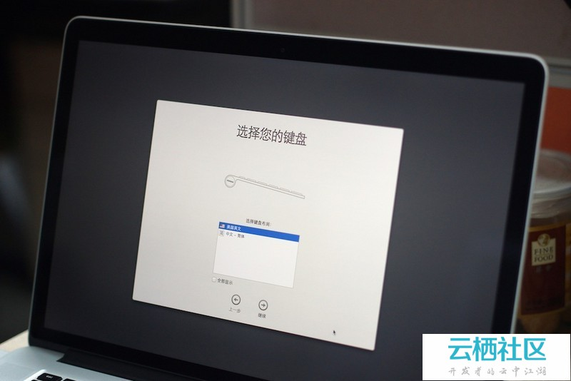 OS X Mavericks 10.9 GM U盘安装教程-mavericks gm