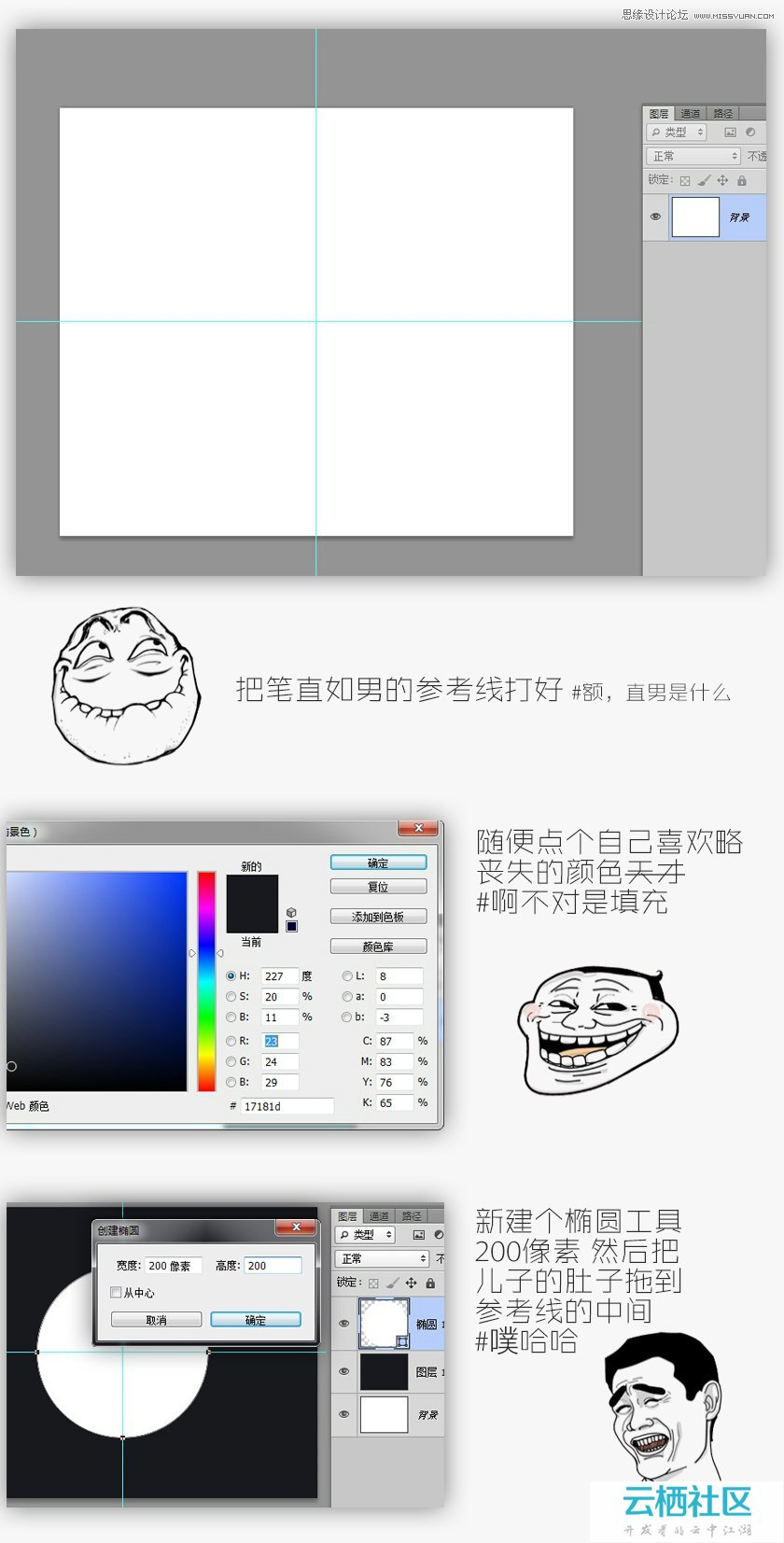 Photoshop绘制立体风格的快门镜头图标-photoshop 快门次数