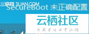 从Win8升级Win8.1后桌面右下角提示SecureBoot未正确配置-secureboot未正确配置