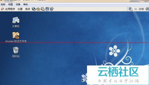linux系统怎么用命令切换用户?-linux切换用户命令