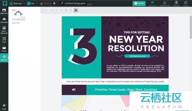 20个简单易上手堪称「神器」的可视化工具-20个堪称神器的网站