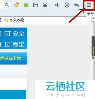 Win7系统如何屏蔽网页浮动广告-网页浮动广告