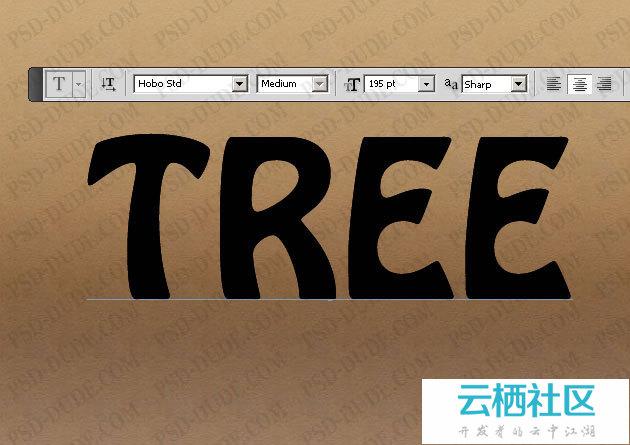 PS绘制逼真树叶3D立体字-ps怎么做3d立体字