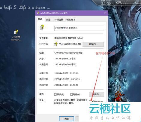 win7/win8.1系统打开chm文件后一片空白如何解决-win7系统盗版解决办法