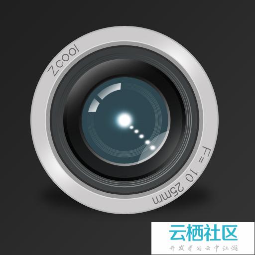 用PhotoShop绘制逼真质感相机镜头图标教程-ai如何绘制逼真汽车