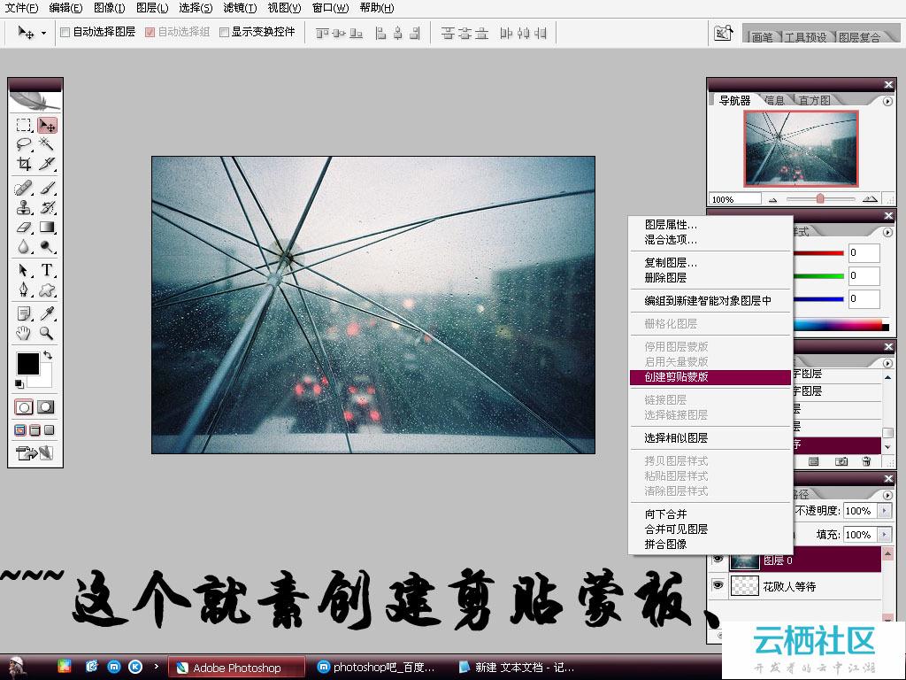 PhotoShop制作滚动渐隐文字GIF动画教程-photoshop gif动画