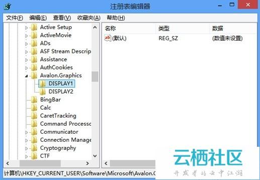 重置Windows 8系统的ClearType设置的方法-windows系统重置