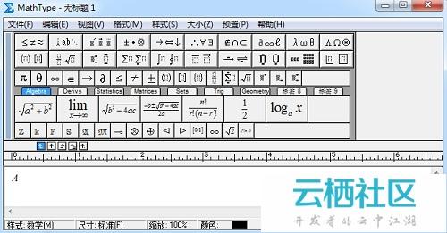 MathType工作区光标怎么变小了-金狐工作室 mathtype