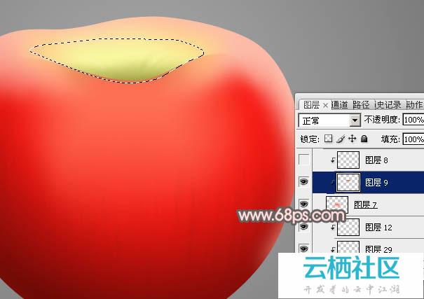 Photoshop制作细腻逼真的红富士苹果-ps怎么制作逼真的门头