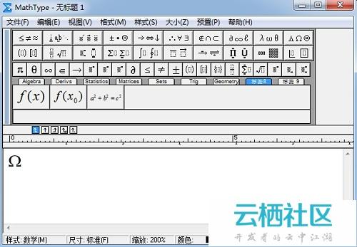 MathType工具栏中怎么添加符号-mathtype工具栏