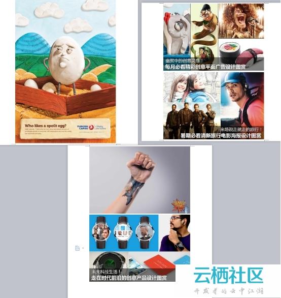 图片批量转换成pdf方法-caj批量转换pdf方法