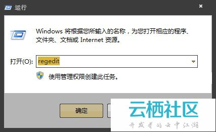 "Win7安装软件提示""不是有效的win32应用程序""怎么办?-"