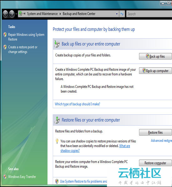Vista磁盘镜像工具简介-北亚磁盘镜像工具1.2