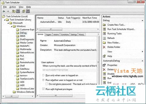 Windows Vista系统中的任务计划管理-windows系统定时任务