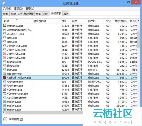 Windows 8系统自带的特殊Flash Player的详细解答-三珠路打法详细解答