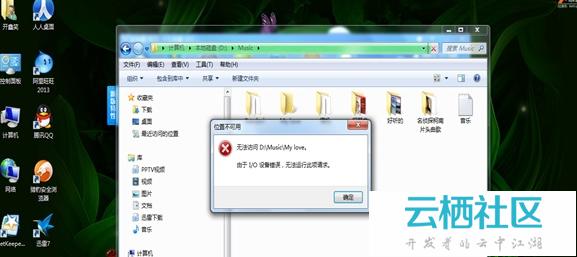 隐藏文件打不开的解决方法-隐藏文件打不开