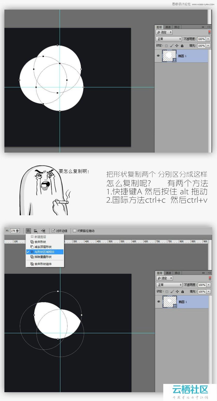 Photoshop绘制立体风格的快门镜头图标-photoshop绘制平面图