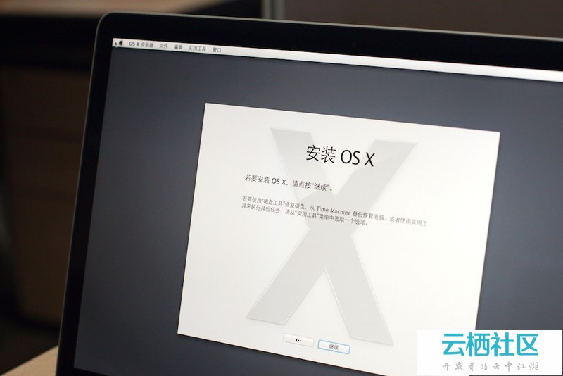 OS X Mavericks 10.9 GM U盘安装教程-mac os mavericks u盘
