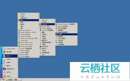 在windows2003系统中实现释放系统内存的快速方法-武神强踢怎么快速释放