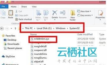 Win7电脑出现蓝屏代码116怎么解决-蓝屏代码116