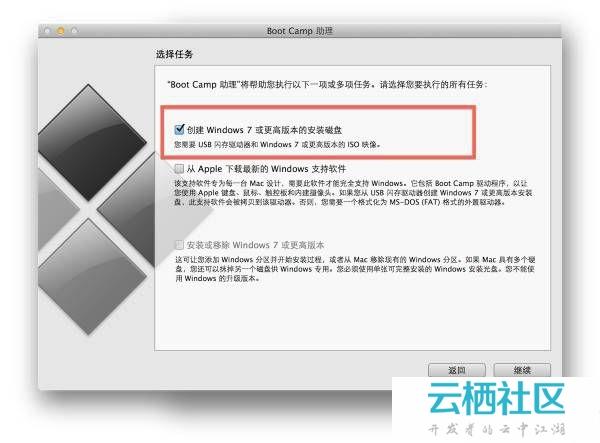 怎么制作启动Mac的Windows安装U盘-windows10启动u盘制作