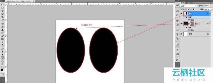 用PhotoShop绘制逼真质感相机镜头图标教程-photoshop制作逼真