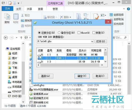 windows8系统安装包怎么安装-windows系统pkg安装包