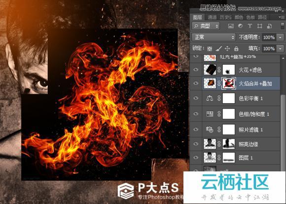 Photoshop合成怒火燃烧的人像海报-photoshop人像后期