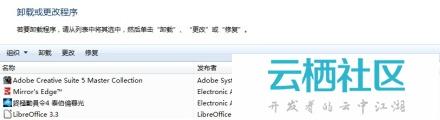 5条鲜为人知的Windows小技巧-windows7小技巧