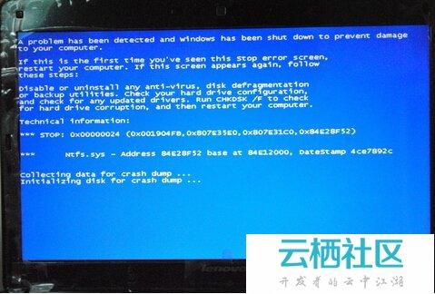 Win7电脑出现蓝屏代码116怎么解决-蓝屏116解决方法