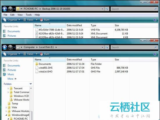 Vista磁盘镜像工具简介-制作磁盘镜像工具软件